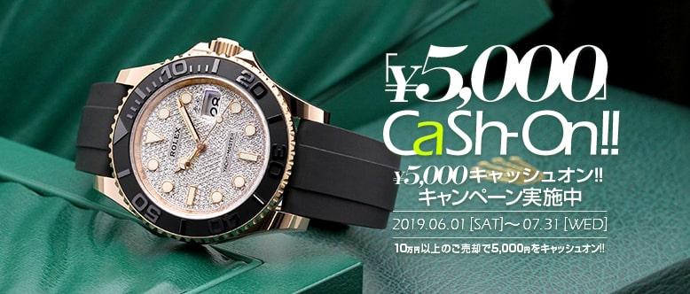 1097715d00 アンティーク 時計買取 | アンティークラウンジ 東京、大阪、福岡 ...